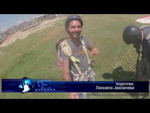 ТВМ Дневник 07.08.2019