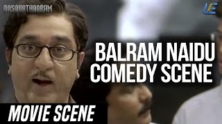 Video Dasavatharam - Balram naidu comedy scene | Kamal hassan | Asin | Nagesh | K S Ravikumar download MP3, 3GP, MP4, WEBM, AVI, FLV Oktober 2017