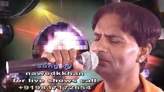 o mere dil ke chain sanam song cover sung by nawedkkhan karaoke track courtesy sanam