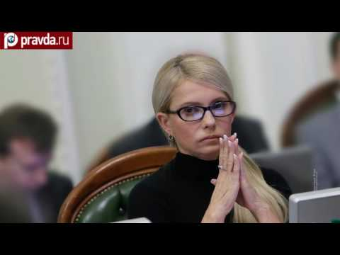 Yulia Tymoshenko to replace Groysman in Ukraine?