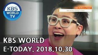 KBS WORLD e-TODAY [ENG/2018.10.30]