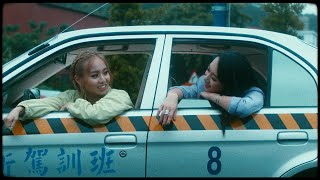 Better - Julia Wu 吳卓源 ft. Kimberley Chen 陳芳語|Official Music Video