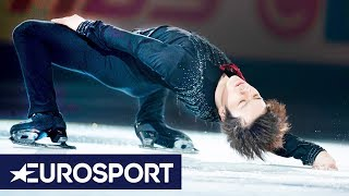 Shoma Uno's FULL Run | Men's Short Program | NHK Trophy 2018 Figure Skating | Eurosport