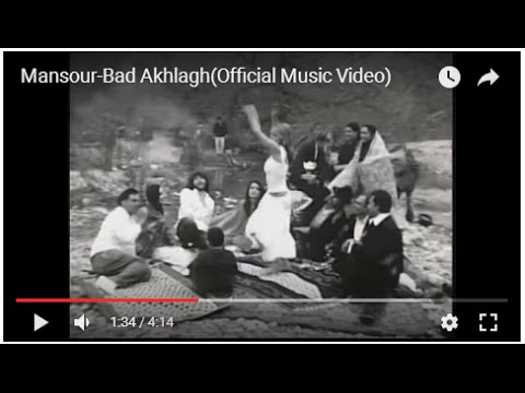 Mansour-Bad Akhlagh(Official Music Video)