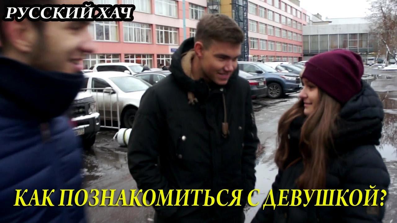 пикап мастер на улицы русский видео