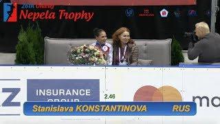 (* 1/2 Music BLOCKED by youtube*) Станислава Константинова - Ondrej Nepela SP - Sept.  20, 2018