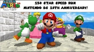 super mario 64 ds 150 star speed run attempt nintendo ds 10 year special