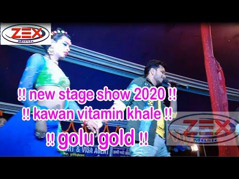 new-stage-show-2020!!kawan-vitamin-khale!!golu-gold