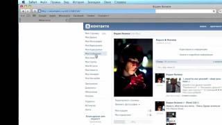 Как отпраить e-mail ВКонтакте(Вначале что-то глюкануло, за серый экран извиняюсь:), 2011-08-29T22:29:58.000Z)