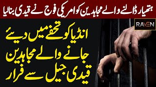 Download lagu Target Pakistan Ep19 | America Ki Taraf Say India Ko Diay Janay Walay Mujahideen Jail Say Farar
