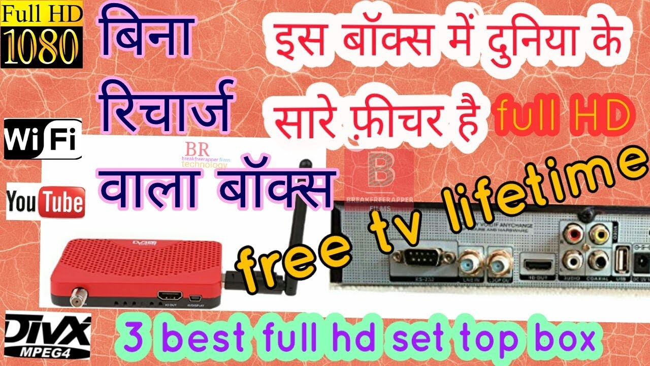 Free dish tv hd box
