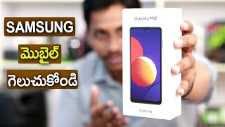 Samsung galaxy M12 monster reloaded Unboxing Telugu || 6000mah Battery