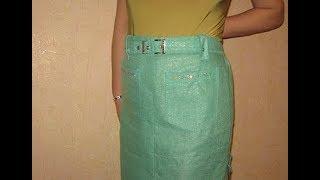 Как из брюк пошить юбку?