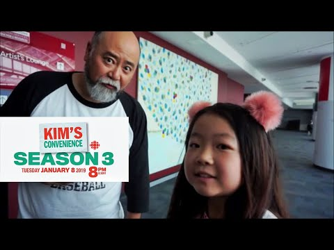kims convenience season 3 episode 7 online