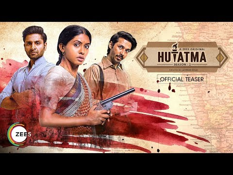 Hutatma - Season 2 | Official Teaser | Anjali Patil | A ZEE5 Original | Streaming On ZEE5
