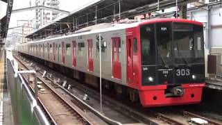 【動画】303系K01編成 入換 姪浜駅3番線発車