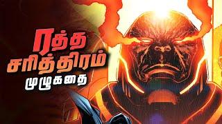 The Darkseid War Full Comics Story - Explained in Tamil (தமிழ்)