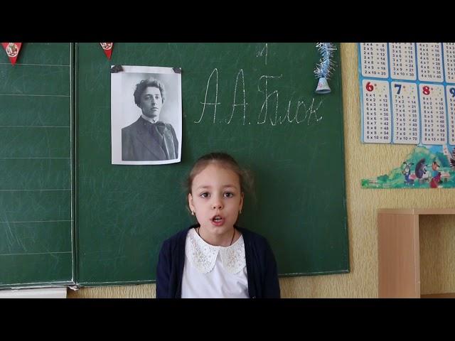 Изображение предпросмотра прочтения – ЖасминаГаспарян читает произведение «Полный месяц встал над лугом» А.А.Блока