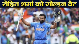 Rohit Sharma wins Golden Bat Award in World Cup 2019   वनइंडिया हिंदी Video