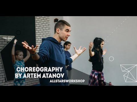 Broken Whiskey Glass - Post Malone.Choreography by Артем Атанов All Stars Workshop 2018