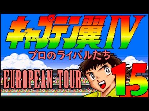 Captain Tsubasa 4 (Super Famicom) - Match 15: São Paulo FC vs. Manchester United