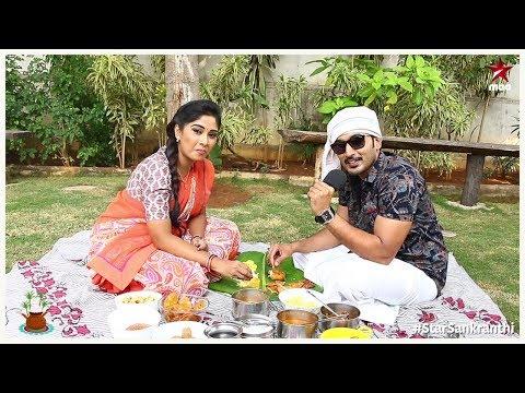 Shoot lo busyga unna Manjula ki #Sankranthi Special lunch tho sweet surprise ichadu Nirupam ❤️❤️❤️
