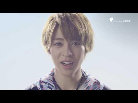 磯村勇斗 オロナミンC CM スチル画像。CM動画を再生できます。