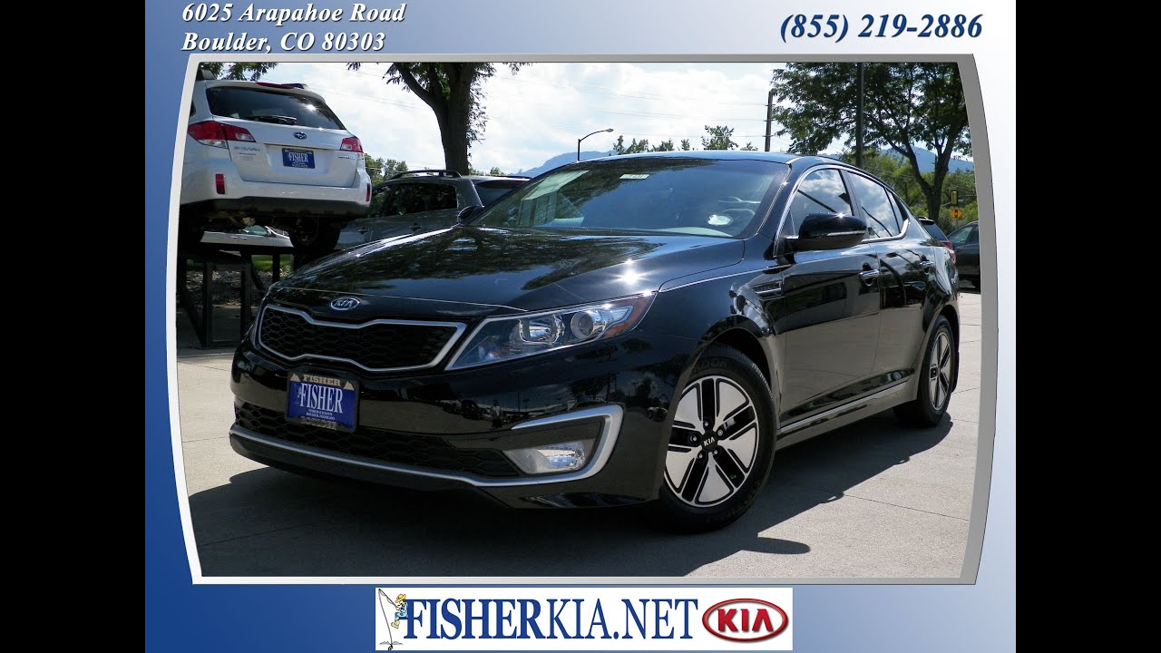 view at cardomain hybrid all optima makemodel kia