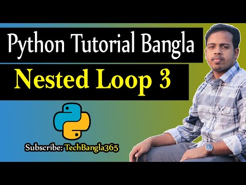Python Bangla #45 - Nested loop 3 * TechBangla Programming Knowledge Tutorial * HSTU thumbnail