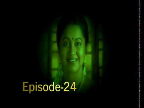 Chithi 1 – Episode 24