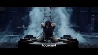 Мумията / The Mummy (2017) – нов трейлър с български субтитри