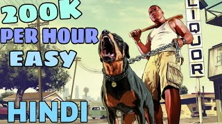 How To Earn Easy Money 200k Every Hour Gta Online Hindi Guide  