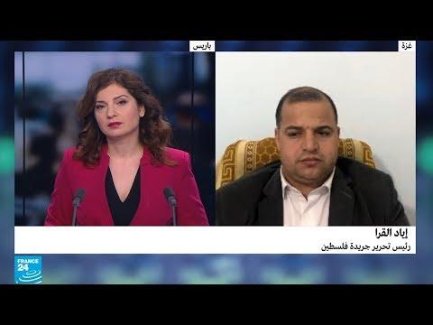ما الذي يحدث في قطاع غزة ولماذا تم قمع المظاهرات ضد غلاء المعيشة؟  - نشر قبل 2 ساعة