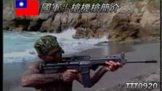 國軍輕兵器步槍機槍簡介