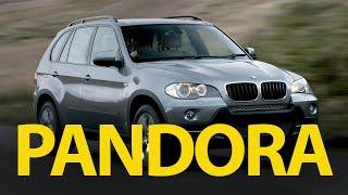 Pandora DX 90 B на BMW X5 E70