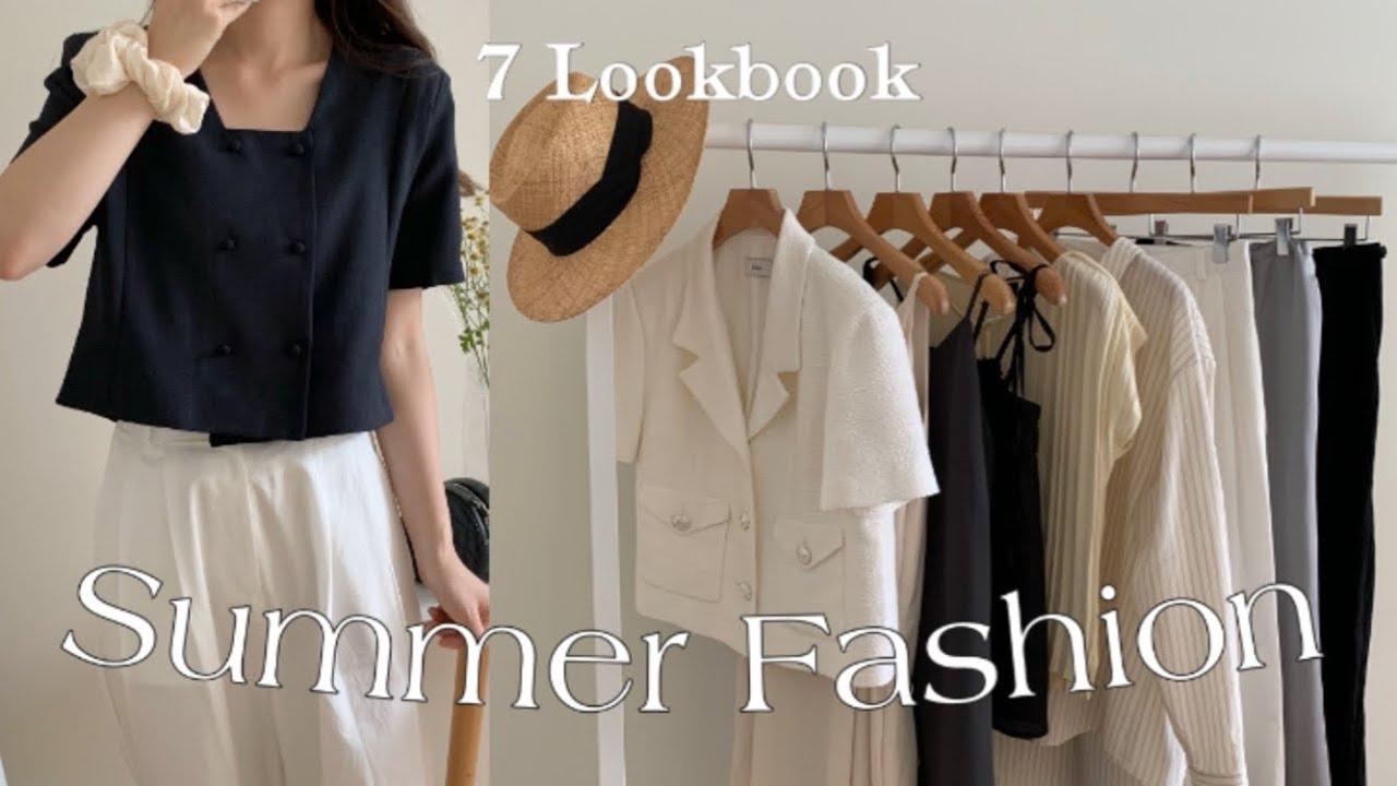(haul) 여름 취향 가득 담은 7가지 패션 룩북👒여름 원피스, 휴가 바캉스 데일리룩 추천, 여름 트위드 자켓, 오래 입을 수 있는 옷들, Summer Lookbook