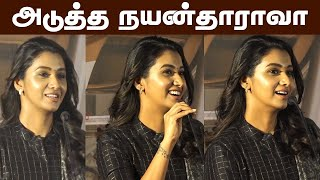 Priya Bhavani Shankar Speech at Mafia Movie Press Meet | Arun Vijay, Prasanna | Karthick Naren