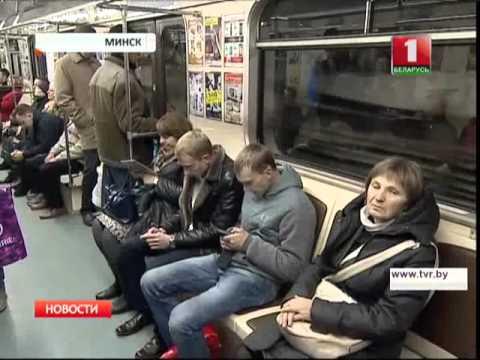 Авария в метро Москва, причиной стала путевая стрелка, 22 погибло, 55 тяжёло пострадавших 16.07.14