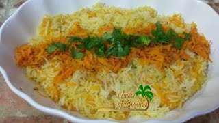 Download Video CARROT RICE - ENGLISH MP3 3GP MP4