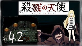 Angels of Death - Final del capítulo 1 awa