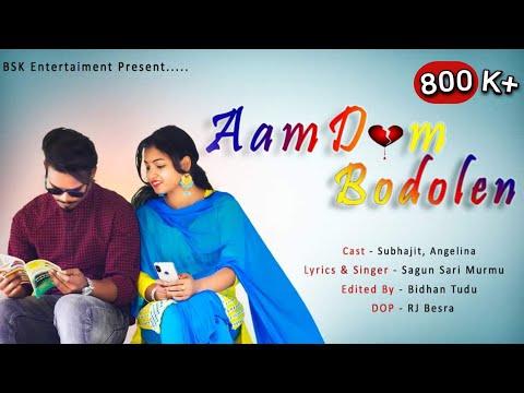 Aam Dom Bodolen Ll Santali New Video Song 2020 Ll Ft. Subhajit & Angelina || BSK Entertainment