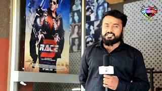 Race 3 Movie Public Review |Salman Khan| Anil Kapoor|Bobby Deol| Jacqueline Fernandez|daisy Shah