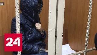 Арестована подельница генерала ФСИН Светлана Алексеева - Россия 24