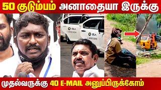 Driver Protest Chennai | E-Pass Tamil Nadu Atrocities