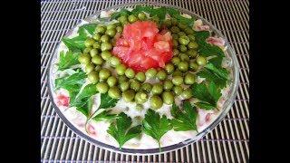 Салат с помидорами и ветчиной