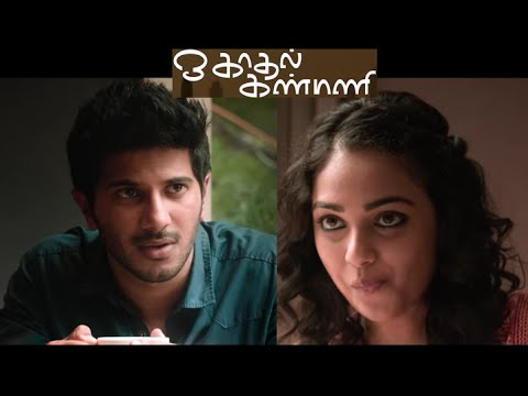OK Kanmani All BGM - Mixed by KarthicCSK
