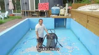 루디힐치와와전문견사-전원주택수영장정비