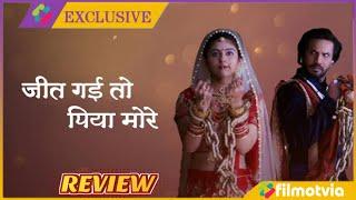 Jeet Gayi Toh Piya More Episode 1 Full Review | Jeet Gayi Toh Piya More Serial Zee TV All Episodes