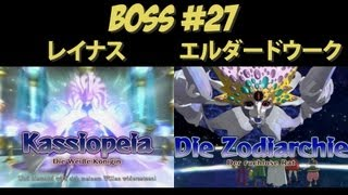 Ni No Kuni - Boss #27 [Kassiopeia / Cassiopeia / レイナス]