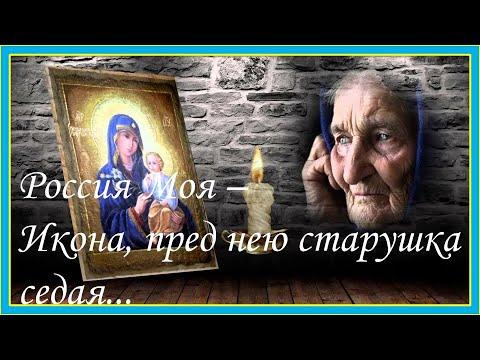 """Детская песня """"Россия моя"""""""